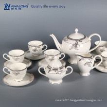 Elegant Design Hot Sale Turkish Coffee Set, Bone China Coffee Cup Set