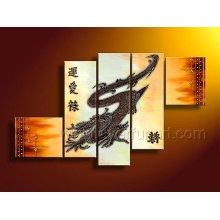 Peinture à l'huile animale moderne à l'huile de dragon