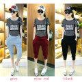 Модный стиль в спортивной одежде для женщин с печатью
