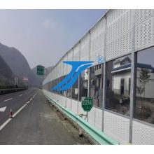 Série de barreira de som de vidro para estrada.