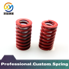Die Springs for Injection Mould (Not-standardparts)