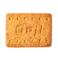 New Product Custom Biscuit