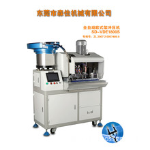 SD-VDE1800s Automatic Pin Plug Insertion Machine for Making Electric Plug
