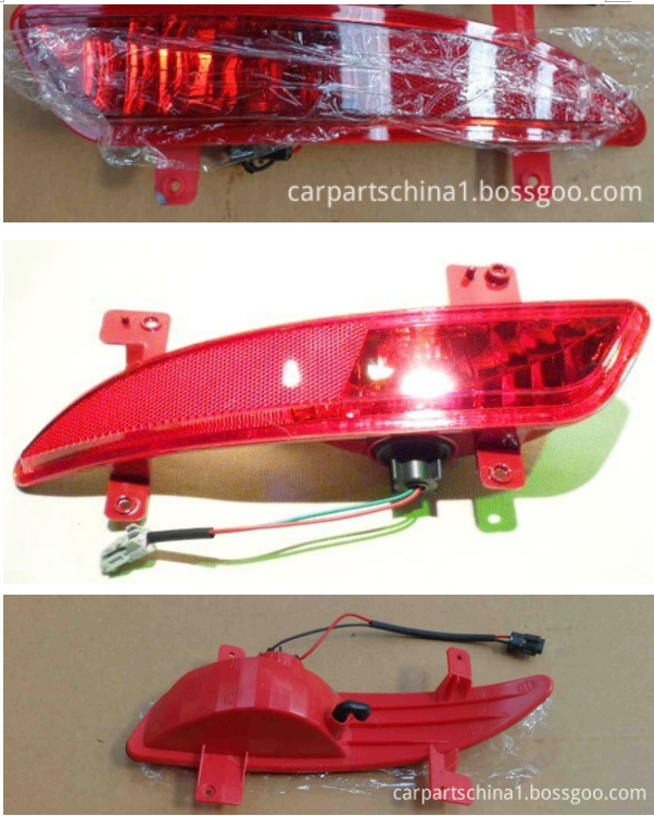 Geely EC7 Rear Fog Lamps