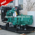 AC three phase diesel power 100 kva generator