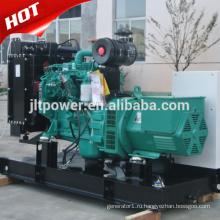 50 кВА цена дизельный генератор