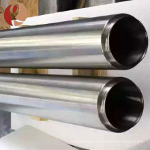 Precio de tubo de titanio de niobio al por mayor de alto rendimiento por kg a la venta