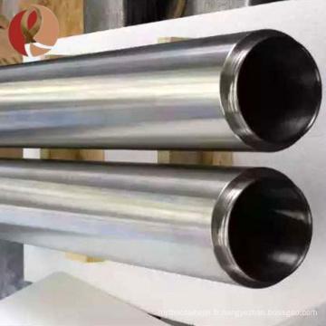 Tube de niobium pur avec prix bas fabriqué en Chine