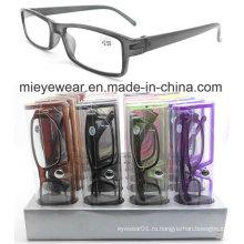 Мода пластиковые очки чтения (DPR013)