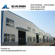 Light steel structural factory guangdong steel company