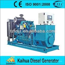 Китай продаж 450kw электрический генератор yuchai для кемпинга