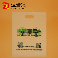 Transparent HDPE Die Cut Bag for Normal Usage