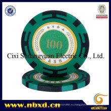 14G 2-тональная Z-Stripe Clay Poker Chip с пользовательскими наклейками (SY-E12)