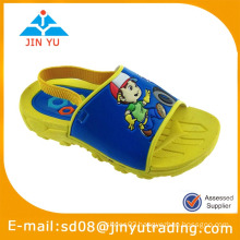 Kids pvc air blowing shoes
