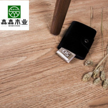 E1 8mm hdf AC3 AC4 wood laminate flooring