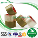 low noise company brand tape printing