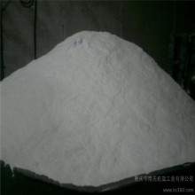 캐스가있는 Ethanedioic Acid Diammonium Salt 1113-38-8