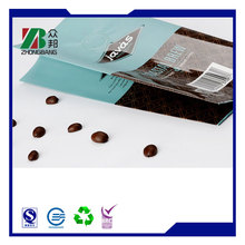 Customize Side Gusset Coffee Packaging Bags with Degassing Valve