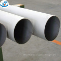 304 stainless steel seamless tube price