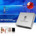 analyseur d'hématologie professionnel Metatron Hunter 4025