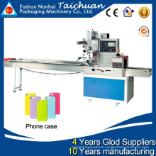 TCZB-320 Automatic iphone 5 phone case packing machine price made in China(upgrade version)