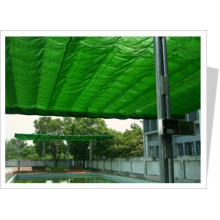 HDPE Garden Green Sun Shade Net / Netting / Cloth