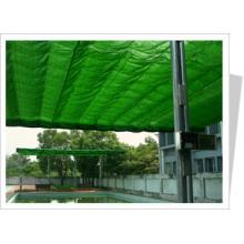 HDPE Сад Зеленый Тень от солнца / Сетка / Ткань