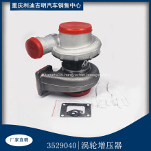 High quality turbocharger 3529040 3529041 for nt855