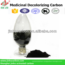 1000 Medicine Used Pharmacy Powder Activated Carbon Wholesaler