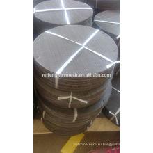 304 Фильтрующие сетки / Черная проволока / Нержавеющая сталь Фильтрующий сетчатый диск
