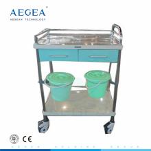 AG-MT035A Dos estanterías de polvo de acero en polvo hospital móvil terapia clínica carro