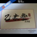 Letterpress bedrucktes Papier Luxus Online Bestellung Visitenkarten Drucker