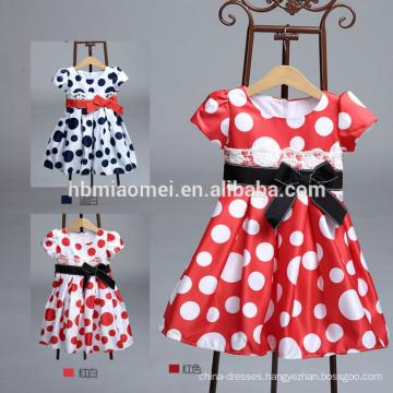 Sweet Flower Girl Dresses Pageant Dress for Little Girls Kids Girl wedding dress