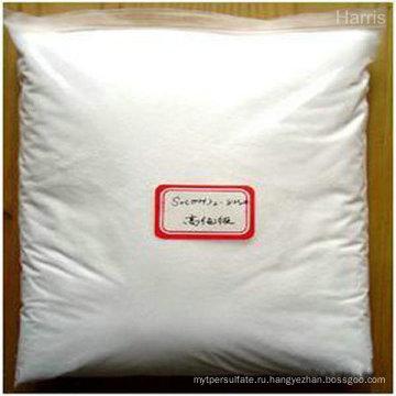 Оптовые поставки 94%~98% КАС: 1311-10-0 стронция гидроксид Octahydrate