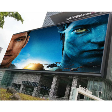 Display a LED P8 5S Waterpoof Advertising Outdoor