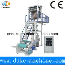 2015 Новая высокоскоростная машина для производства пленок PE (SJM-45-700)
