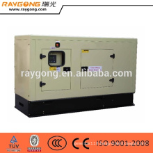 silent diesel generator set by quanchai engine good price
