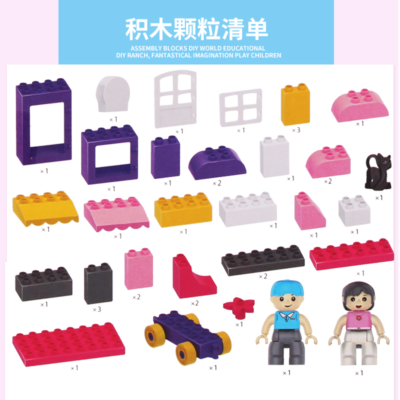 Enlighten Brick Building Toys Plastic Building Blocks