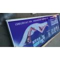 Caja de luz de desplazamiento LED para publicidad Display Slb-10