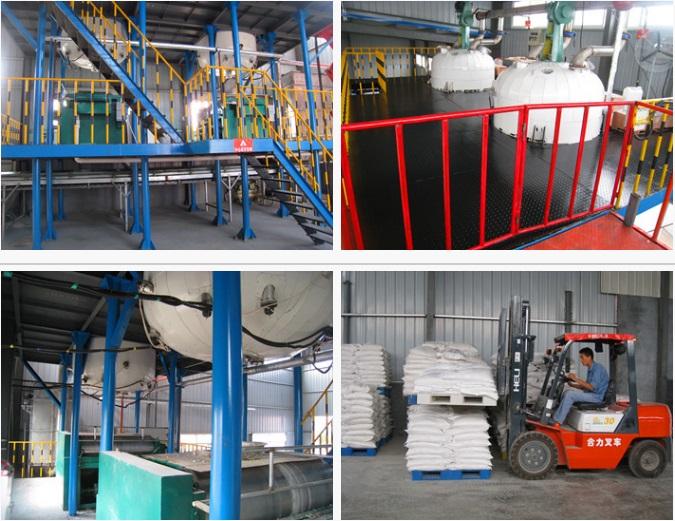 pvc stabilizer factory