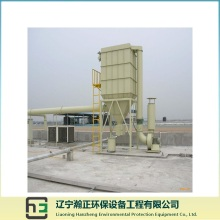 High Quality-Pulse-Jet Bag Filter Dust Collector