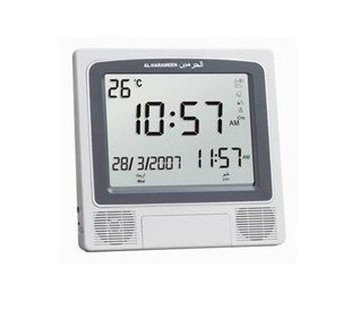 Bbs And Glass Daily Alarm Gsm Mobile Quran, Muslim Azan Clock With Temperature And Snooze