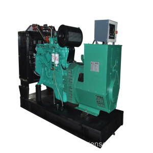 125kVA Cummins Engine Diesel Generator Set