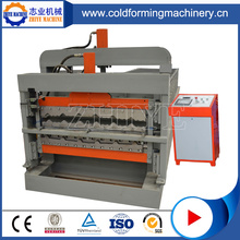 Double Deck Profiles Roofing Sheet Making Machine