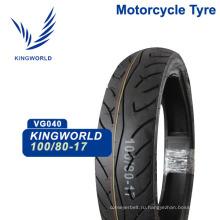 Бескамерная шина для мотоциклов 100 80 17130 / 80-17 90 / 90-17