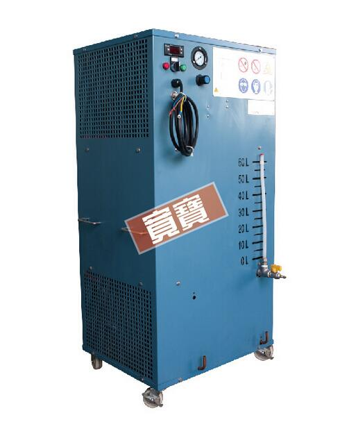 Vacuum Condensing Equipment for Solvent Reclaimer