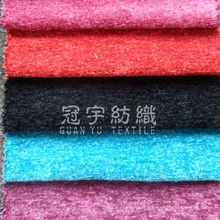 Yarn Dyed Plain Chenille Fabric with Different Colors