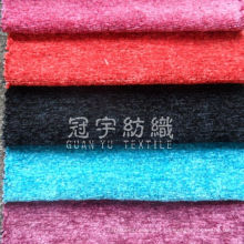 Tecido de chenille liso tingido de fio com cores diferentes