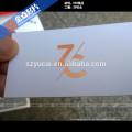 Siebdruck prägen Ihre Visitenkarten