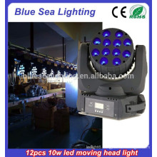 12pcs 10w RGBW 4in1 led moving head beam new china products for sale